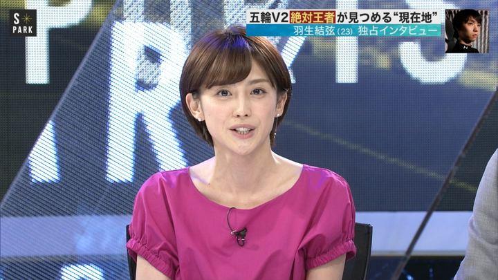 宮司愛海 S-PARK (2018年06月24日放送 12枚)
