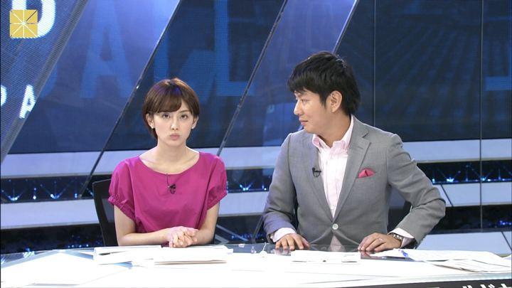 2018年06月24日宮司愛海の画像10枚目