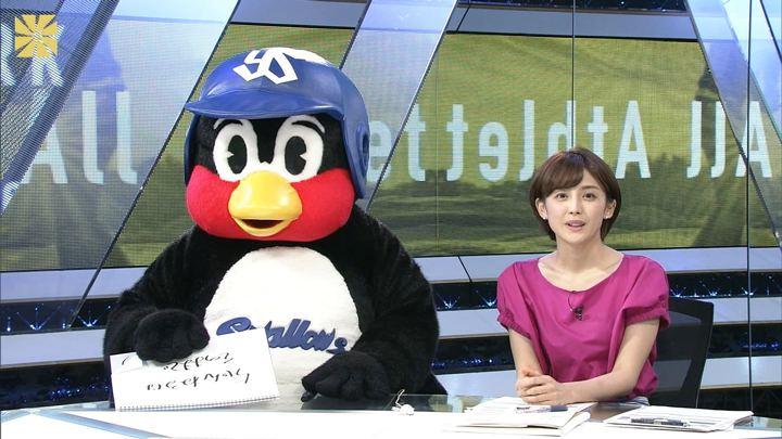 2018年06月24日宮司愛海の画像11枚目