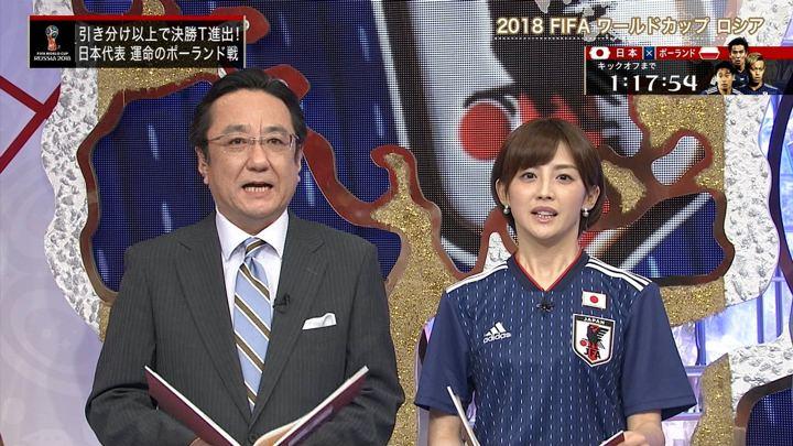2018年06月28日宮司愛海の画像02枚目