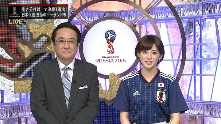 2018年06月28日宮司愛海の画像05枚目