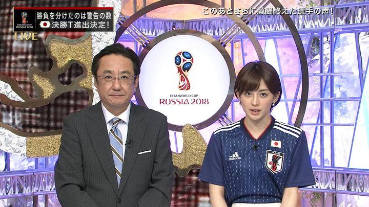 2018年06月28日宮司愛海の画像10枚目