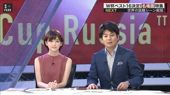 2018年06月30日宮司愛海の画像05枚目