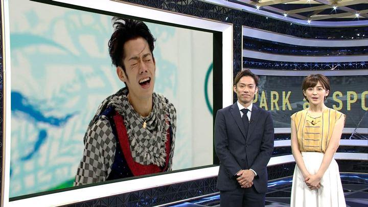 2018年07月01日宮司愛海の画像01枚目