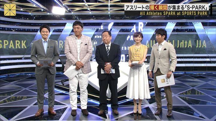 2018年07月01日宮司愛海の画像04枚目