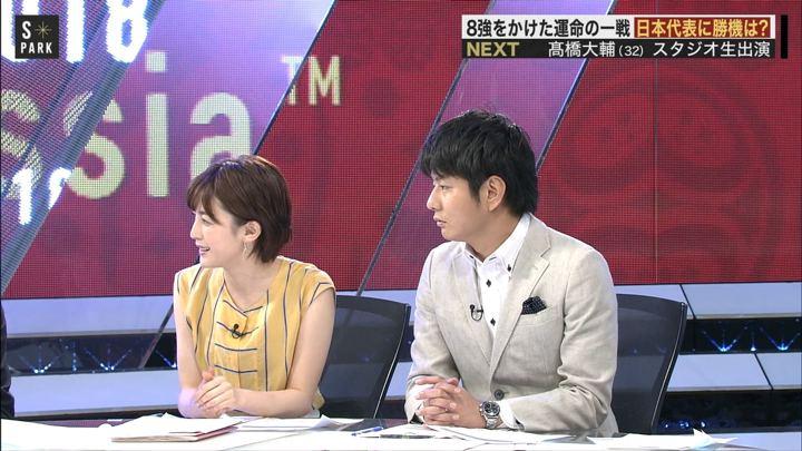 2018年07月01日宮司愛海の画像06枚目