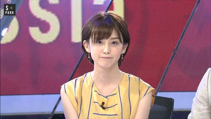 2018年07月01日宮司愛海の画像11枚目