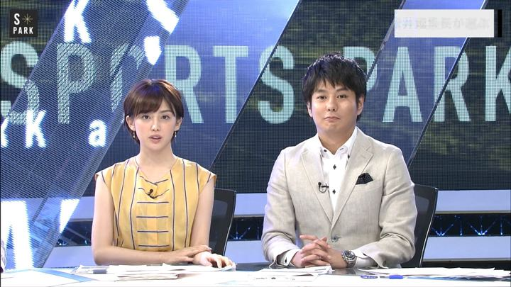 2018年07月01日宮司愛海の画像15枚目