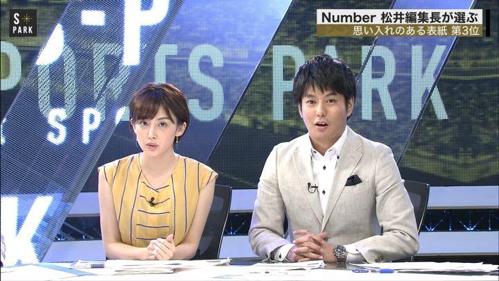 2018年07月01日宮司愛海の画像16枚目