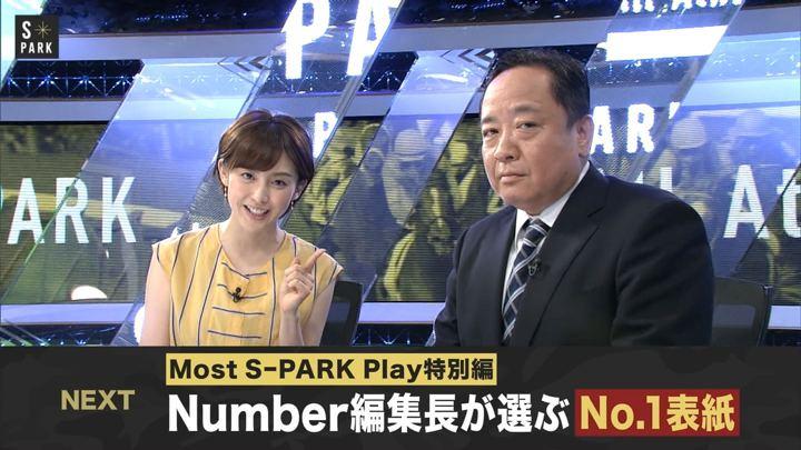 2018年07月01日宮司愛海の画像19枚目