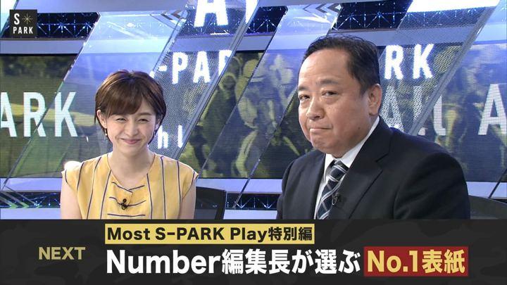 2018年07月01日宮司愛海の画像20枚目