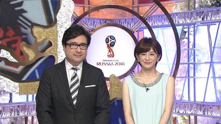 2018年07月02日宮司愛海の画像04枚目
