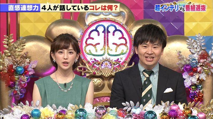 2018年07月03日宮司愛海の画像06枚目