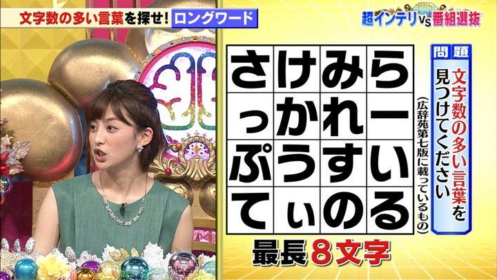 2018年07月03日宮司愛海の画像10枚目