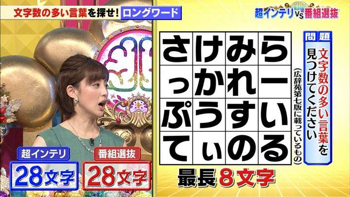 2018年07月03日宮司愛海の画像11枚目
