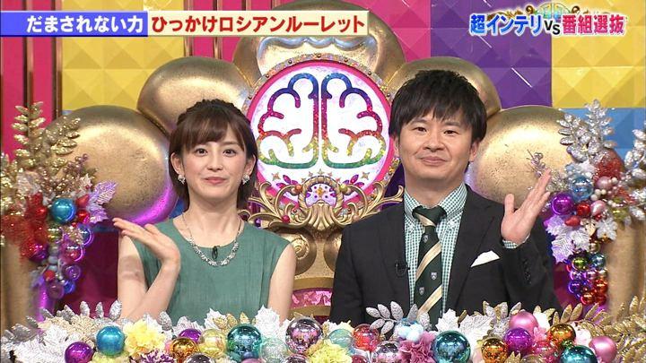 2018年07月03日宮司愛海の画像12枚目
