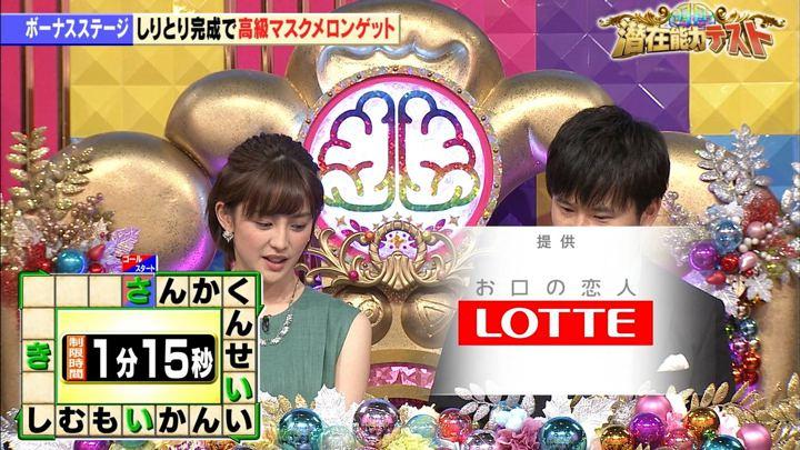 2018年07月03日宮司愛海の画像16枚目