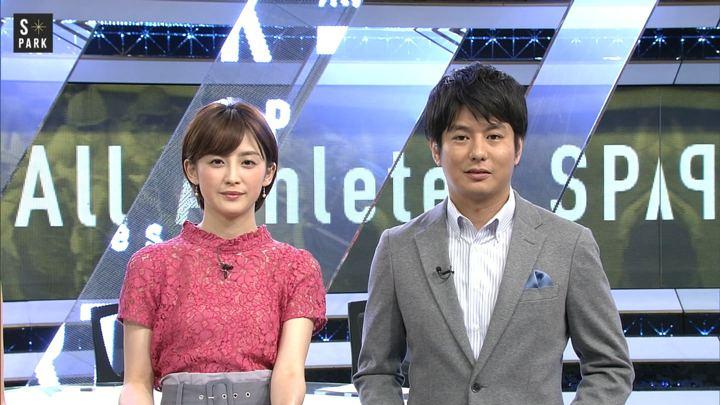 2018年07月07日宮司愛海の画像01枚目