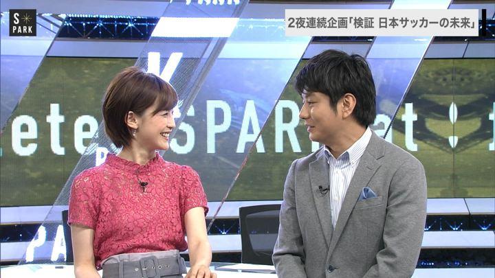 2018年07月07日宮司愛海の画像03枚目