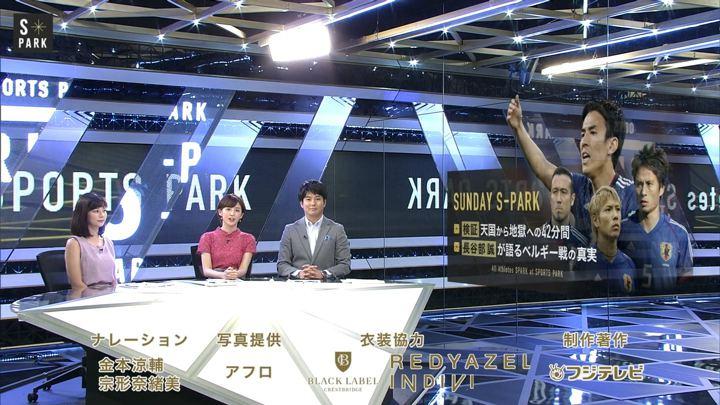 2018年07月07日宮司愛海の画像10枚目