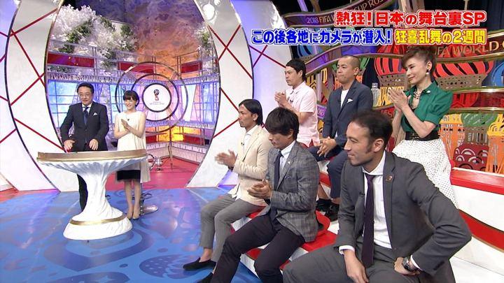 2018年07月08日宮司愛海の画像01枚目