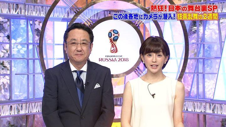 2018年07月08日宮司愛海の画像06枚目