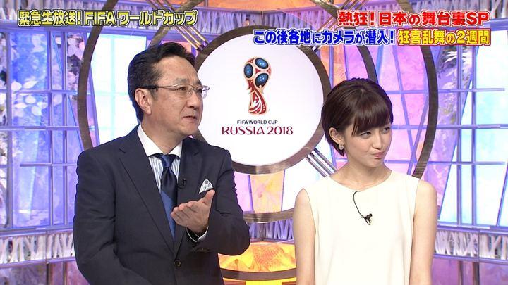 2018年07月08日宮司愛海の画像08枚目
