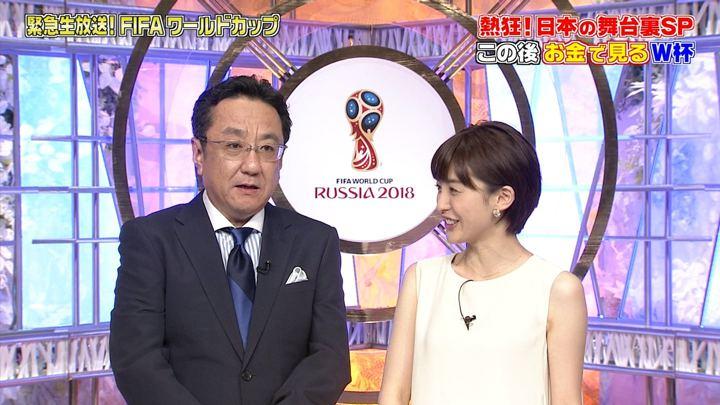2018年07月08日宮司愛海の画像12枚目
