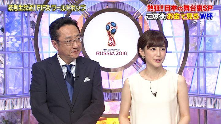 2018年07月08日宮司愛海の画像14枚目