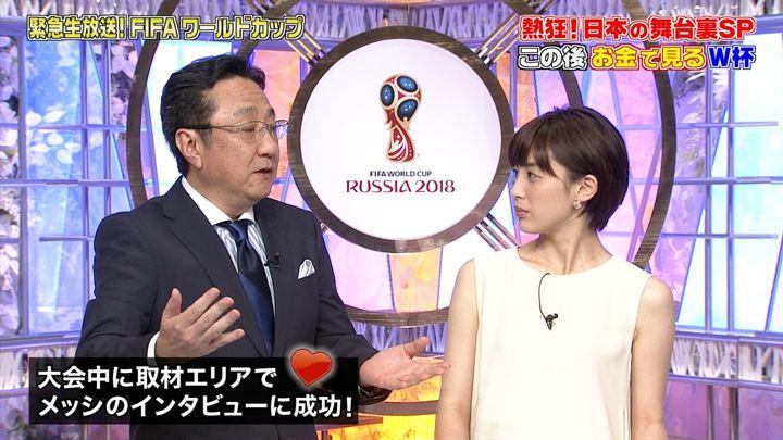 2018年07月08日宮司愛海の画像15枚目