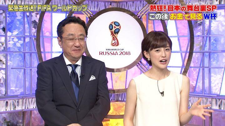 2018年07月08日宮司愛海の画像16枚目