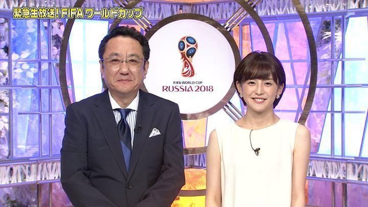 2018年07月08日宮司愛海の画像17枚目