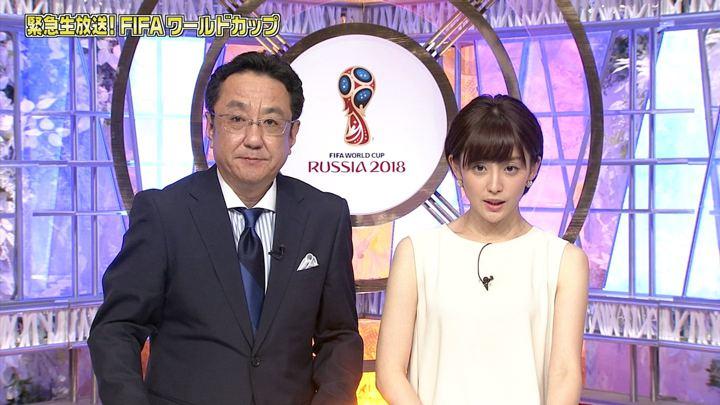 2018年07月08日宮司愛海の画像19枚目