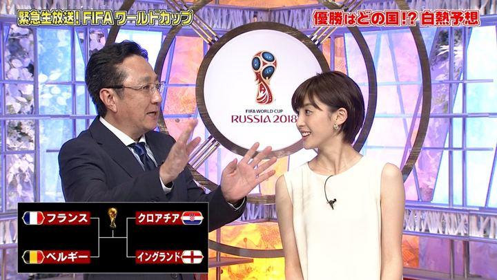 2018年07月08日宮司愛海の画像20枚目