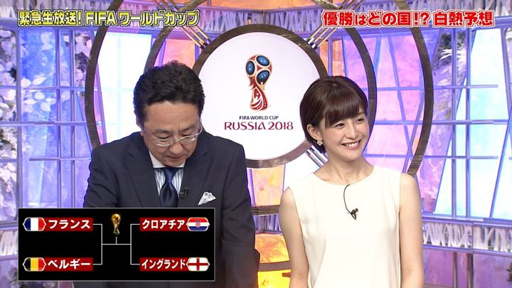 2018年07月08日宮司愛海の画像21枚目