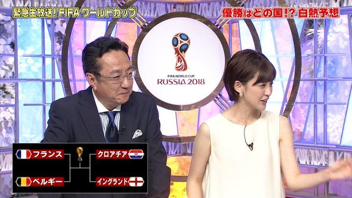 2018年07月08日宮司愛海の画像22枚目