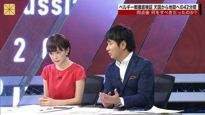 2018年07月08日宮司愛海の画像34枚目