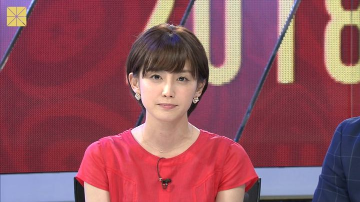 2018年07月08日宮司愛海の画像40枚目
