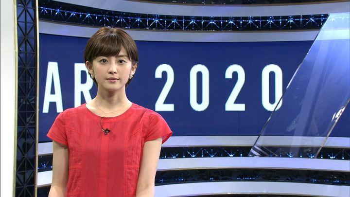 2018年07月08日宮司愛海の画像42枚目
