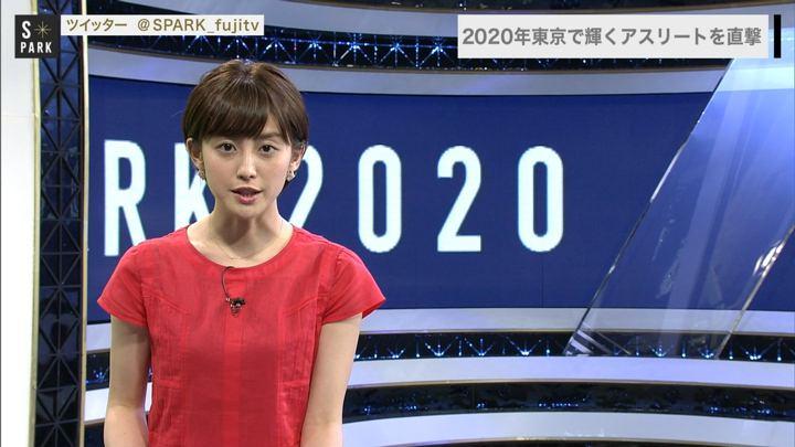 2018年07月08日宮司愛海の画像43枚目