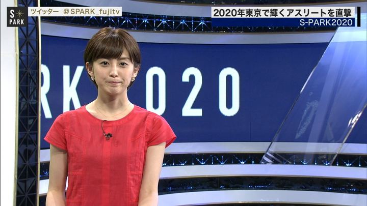 2018年07月08日宮司愛海の画像44枚目
