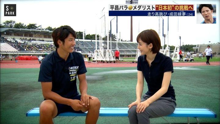 2018年07月08日宮司愛海の画像47枚目
