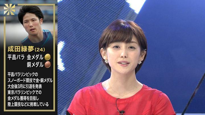 2018年07月08日宮司愛海の画像51枚目