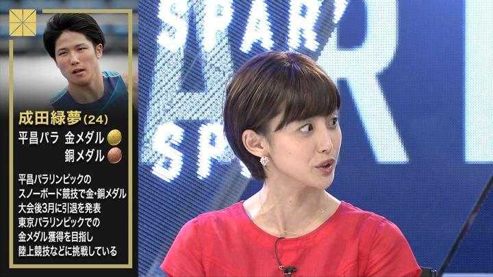2018年07月08日宮司愛海の画像52枚目