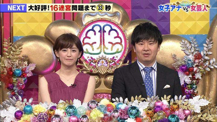 2018年07月10日宮司愛海の画像02枚目