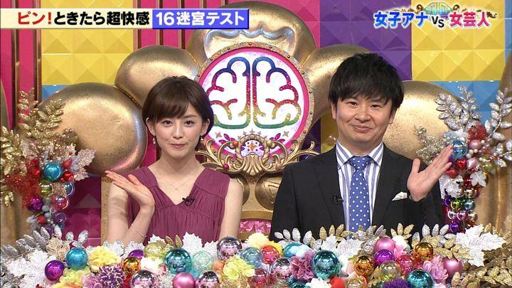 2018年07月10日宮司愛海の画像03枚目