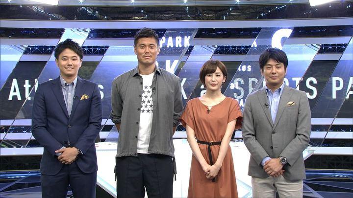 2018年07月15日宮司愛海の画像01枚目