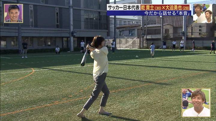 2018年07月15日宮司愛海の画像12枚目