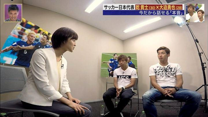 2018年07月15日宮司愛海の画像13枚目