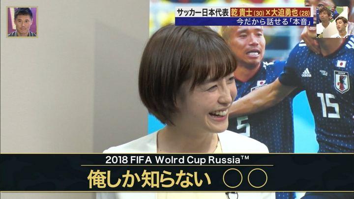 2018年07月15日宮司愛海の画像15枚目